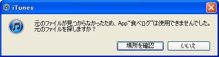 WS000007.JPG